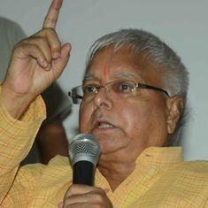 क्या लालू यादव के बुरे दिन नीतीश कुमार को अपने साथ लाने की भाजपा की रणनीति की वजह से आये हैं?