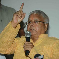 नीतीश एनडीए के राष्ट्रपति प्रत्याशी का समर्थन करने की ऐतिहासिक गलती न करें : लालू प्रसाद यादव