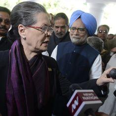 भारत के संसदीय लोकतंत्र पर मोदी सरकार के घमंड की बुरी छाया पड़ गई है : सोनिया गांधी