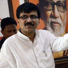 शिवसेना द्वारा गुजरात चुनाव में कांग्रेस को असली विजेता बताए जाने सहित दिन के बड़े समाचार