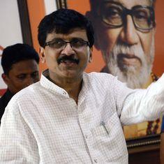 मनोहर पर्रिकर को मुख्यमंत्री पद से इस्तीफा देकर उपचुनाव लड़ना चाहिए : संजय राउत