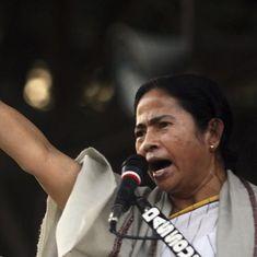 पश्चिम बंगाल : तृणमूल कांग्रेस के दो कार्यकर्ताओं की हत्या