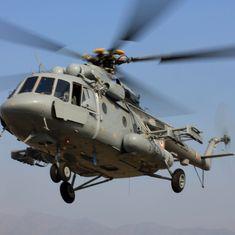 क्या बीते महीने कश्मीर में क्रैश हुआ एमआई- 17 हेलीकॉप्टर भारतीय मिसाइल का ही शिकार हुआ था?
