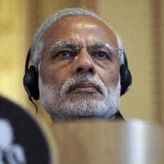 ब्रिटिश संस्था ने भारत को व्यापार के लिए बांग्लादेश और अफगानिस्तान से भी ज्यादा खतरनाक बताया