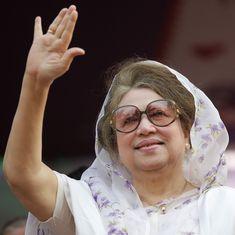 बांग्लादेश : भ्रष्टाचार के मामले में पूर्व प्रधानमंत्री खालिदा जिया को पांच साल की जेल