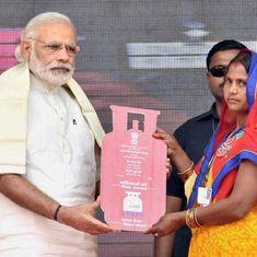 गरीबों को रसोई गैस देने की प्रधानमंत्री की योजना से भारत दूसरा सबसे बड़ा एलपीजी आयातक देश बना