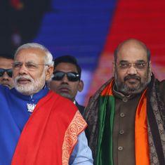 देश के 13 मुख्यमंत्री प्रधानमंत्री नरेंद्र मोदी से ज्यादा अमित शाह से क्यों डरते हैं?