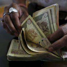 जमा पैसे का हिसाब न मिलने पर भारी जुर्माने की चेतावनी सहित आज के अखबारों की प्रमुख सुर्खियां