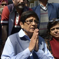 Puducherry Assembly passes resolution asking Centre to curb powers of LG Kiran Bedi