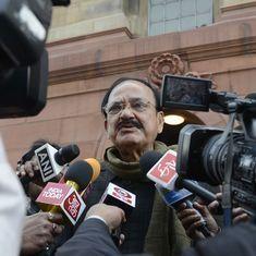 With Venkaiah Naidu set to be vice president, BJP hopes to take charge of Rajya Sabha