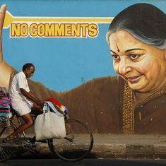 तमिलनाडु की पूर्व मुख्यमंत्री जयललिता की 'बेटी' की अर्ज़ी पर सुप्रीम कोर्ट आज सुनवाई कर सकता है