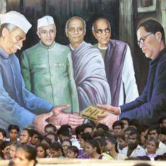 हमारे संविधान के केंद्र में सामाजिक हित तो हैं लेकिन, उसके सबसे बड़े पैरोकार गांधी नहीं हैं