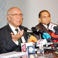 पाकिस्तान का आरोप, भारत हमारी धरती पर आतंक फैलाने के लिए आतंकियों को पैसे भेज रहा है