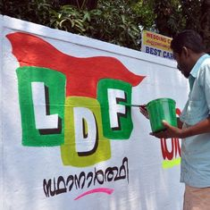Kerala: BJP fails to win any seats in Mattanur municipal poll, LDF claims 28 out of 35 wards