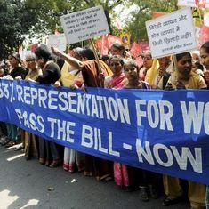 सोनिया गांधी की यह चिट्ठी महिला आरक्षण विधेयक पारित करवाने से ज्यादा इसका श्रेय लेने के लिए है