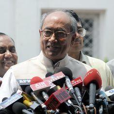 मोदी सरकार केवल कांग्रेस सरकार के समय शुरू हुई योजनाओं के नाम बदल रही है : दिग्विजय सिंह