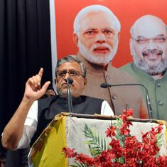 सुशील कुमार मोदी ने लालू प्रसाद यादव को 'बिहार का रॉबर्ट वाड्रा' बताया