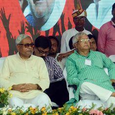 क्यों लालू यादव की नई मुश्किल नीतीश कुमार के लिए मनचाही मुराद बनकर आई है