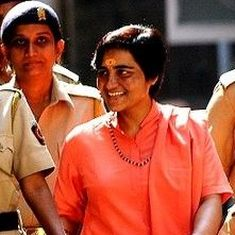 2008 Malegaon blasts: No objection to dropping case against Sadhvi Pragya, NIA tells court