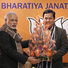 Assam: Congress urges CM Sarbananda Sonowal to quit BJP in protest against citizenship bill