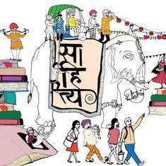 जयपुर साहित्य महोत्सव : क्या बाज़ार और साहित्य के सरोकार साथ आ सकते हैं?