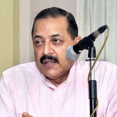 जितेंद्र सिंह के धारा 370 पर सरकार के फैसले को कश्मीर के लिए 'नई सुबह' बताने सहित आज के बड़े बयान