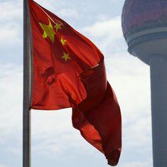 नशे की तस्करी के आरोप में कनाडा के नागरिक को चीन में मौत की सजा