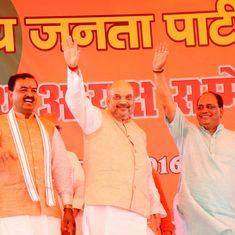 उत्तर प्रदेश में पालाबदल जारी, सपा, बसपा और कांग्रेस के आठ विधायक भाजपा में शामिल
