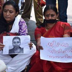 केरल : जीशा के बलात्कार और हत्या के दोषी अमीरुल इस्लाम को अदालत ने मौत की सजा सुनाई