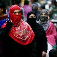तीन तलाक पाने वाली महिलाओं को पेंशन देने के असम सरकार के ऐलान सहित आज के ऑडियो समाचार