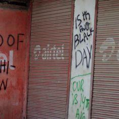 Kashmir: Srinagar administration bans five news channels for airing shows 'inciting violence'