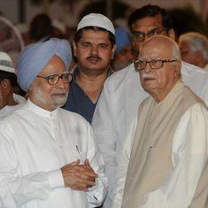 भाजपा का तो समझा जा सकता है लेकिन, कांग्रेस क्यों  इफ्तार से दूरी बना रही है?