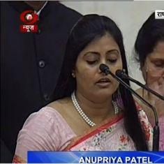 Uttar Pradesh: FIR against 158 people for allegedly misbehaving with Anupriya Patel