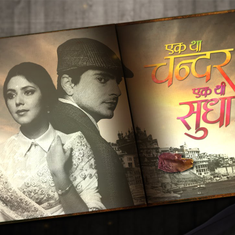 With 'Ek Tha Chandar, Ek Thi Sudha', the literary TV show gets a makeover