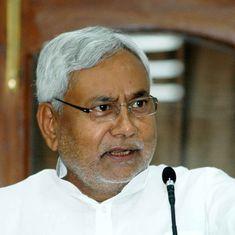 राज्यपाल का पद अनावश्यक है : नीतीश कुमार
