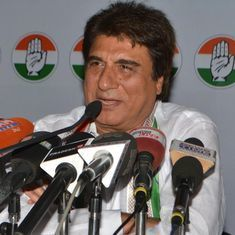 2019 polls: Raj Babbar, Priya Dutt and Savitri Bai Phule on Congress' second list