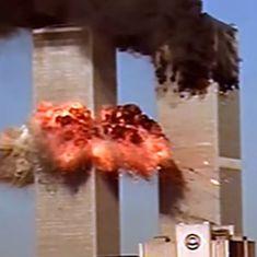 अमेरिका में 9/11 आतंकी हमले को लेकर सऊदी अरब पर संदेह जताने वाली रिपोर्ट जारी