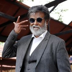 Kabali bonus: Companies in Chennai and Bangalore declare July 22 release date a holiday