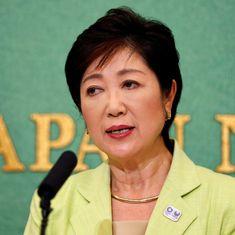 Yuriko Koike elected first woman governor  of Tokyo city