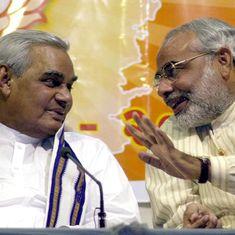 राम्या से पहले नरेंद्र मोदी और अटल बिहारी वाजपेयी भी पाकिस्तानी मेहमानवाजी की तारीफ कर चुके हैं