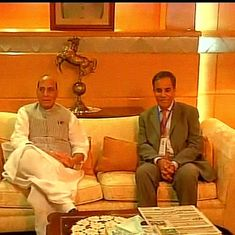 Rajnath Singh arrives in Islamabad for SAARC summit amid protests against his visit