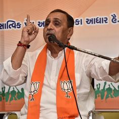Cow slaughter or transportation of beef to face a stricter law, says Gujarat CM Vijay Rupani