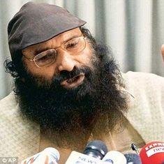 United States lists Hizbul Mujahideen chief Syed Salahuddin as global terrorist