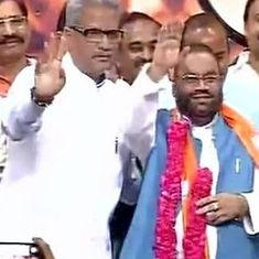 Former BSP leader Swami Prasad Maurya joins BJP in Uttar Pradesh