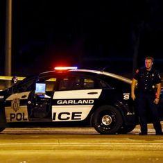 अमेरिका : नाइटक्लब में गोलीबारी, 17 घायल