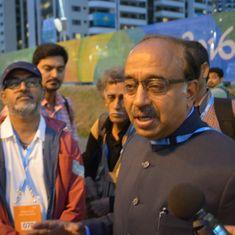जनता के पैसे पर विदेशों की सैर का खेल ओलंपिक में शामिल हो तो उसके सारे स्वर्ण पदक भारत जीतेगा