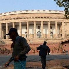 संसद का 14 दिवसीय शीतकालीन सत्र 15 दिसंबर से शुरू होने की घोषणा सहित आज के ऑडियो समाचार