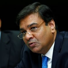 Urjit Patel appointed new RBI governor
