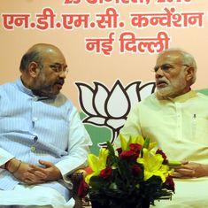 हिमाचल प्रदेश विधानसभा चुनाव के लिए भाजपा ने अपने उम्मीदवारों का ऐलान किया