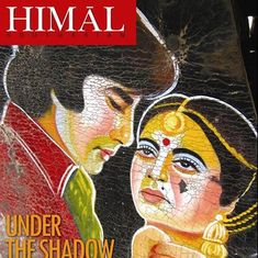 Himal Southasian magazine to suspend operations